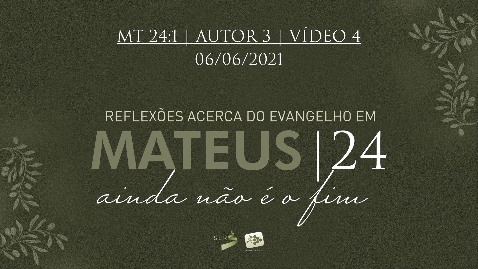 Vídeo | MT24 - AUTOR 3: VIDEO 04